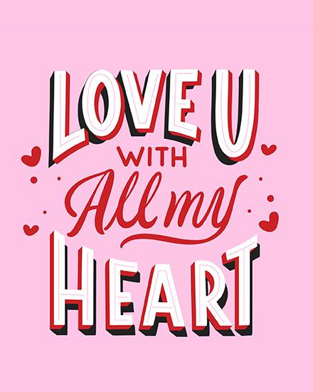 create free All My Heart group card
